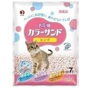 お花畑 カラーサンド ピンク [猫砂 紙砂 7L]