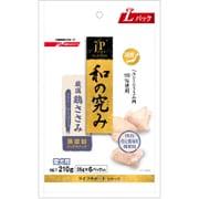 JPスタイル 和の究み 国産鶏ささみソフト ひと口タイプ 210g [犬用おやつ]