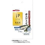 JPスタイルスナック 歯みがきガム レギュラーサイズ 225g [犬用おやつ]
