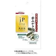 JPスタイルスナック 歯みがきガム ミニサイズ 225g [犬用おやつ]