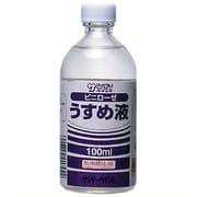 ビニローゼ うすめ液 100ml [希釈 用具洗いに]