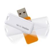 UFDNSE16GOR [USBメモリディスク]