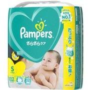 パンパース さらさらケア テープ ウルトラジャンボ S 102枚 (4-8kg) [子供用紙おむつ テープタイプ]