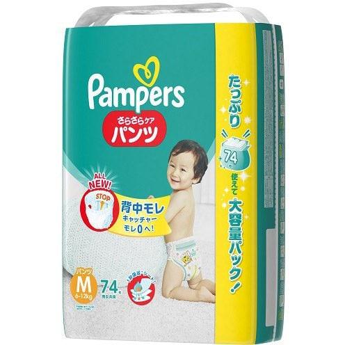 パンパース さらさらケア パンツ ウルトラジャンボ M 74枚 (6-11kg) [子供用紙おむつ パンツタイプ]