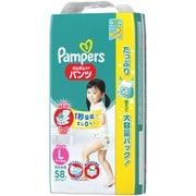 パンパース さらさらケア パンツ ウルトラジャンボ L 58枚(9-14kg) [子供用紙おむつ パンツタイプ]
