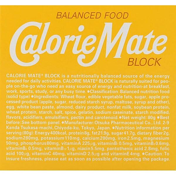 カロリーメイト ブロック プレーン味 4本入 [バランス栄養食品]