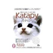 固まる猫の紙砂ペパーレット カタピー 8L [猫用トイレ・衛生用品]