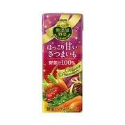 無添加野菜 Winter Premium ほっこり甘いさつまいも [野菜果汁飲料  200ml紙パック×24本]