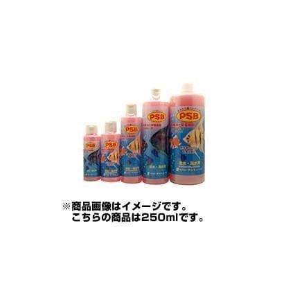 PSB 250ml [水質調整剤]