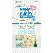 ママラブパピー ミルクトリーツ 60g