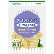 サプリトリーツ ヨーグルト&乳酸菌配合 30g