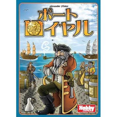 ポートロイヤル 日本語版 [ボードゲーム]