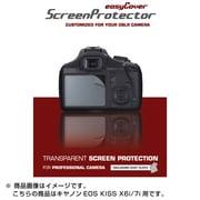 イージーカバー液晶スクリーンプロテクター EOS KISS X6i/7i用