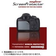 イージーカバー液晶スクリーンプロテクター Nikon D600/D610用