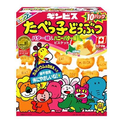 ギンビス たべっ子どうぶつミックス 235g(バター味27g×5袋、ハニーバター味20g×5袋)