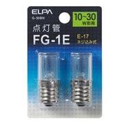 G-50BN [点灯管 10~30W形用 ネジ込み式 FG-1E 2個入り]