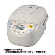 JBH-G180 C [マイコン炊飯器 1升炊き 炊きたて ベージュ]