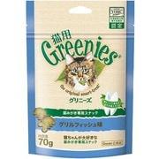 猫用 グリニーズ [歯みがき専用スナック グリルフィッシュ味 70g]