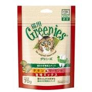 猫用グリニーズ チキン&サーモン味旨みミックス 70g