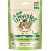 猫用グリニーズ グリルチキン・西洋マタタビ風味