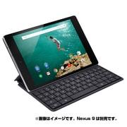 Keyboard folio case JP for Google Nexus 9 [Nexus 9用 キーボード付ケース 99H11710-00]