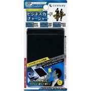 ビジネスカード カードチャージャー [リチウム充電器 1200mAh]