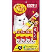 CIAO スティック [猫用 まぐろ 15g×4本]