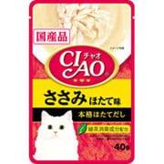 CIAO パウチ [猫用 ささみ ほたて味 40g]