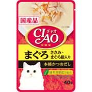 CIAO パウチ [猫用 まぐろ ささみ まぐろ節入り 40g]