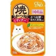 CIAO 焼かつお ディナー [猫用 かつお節 ほたて貝柱入り 50g]