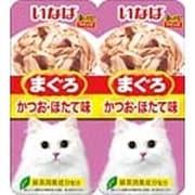 金のだし ツインズ [猫用 まぐろ かつお ほたて味 70g(35g×2袋)]