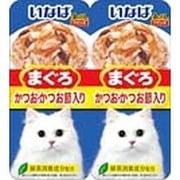 金のだし ツインズ [猫用 まぐろ かつお かつお節入り 70g(35g×2袋)]