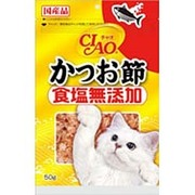 CIAO かつお節 [猫用 食塩無添加 50g]