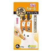 CIAO 焼かつお [猫用 ちゅ~るタイプ チキンスープ味 12g×4本]