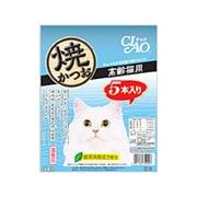 CIAO 焼かつお [猫用 高齢猫用 5本入り]
