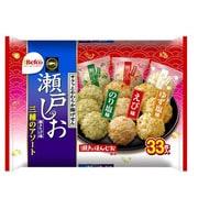 栗山米菓 瀬戸しお三種のアソート 33袋入