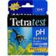 テトラ テストペーハートロピカル試薬(5.0-10.0) [チェック 水質 pH]