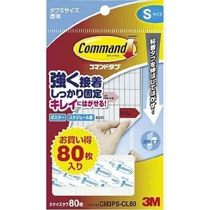 CM3PSCL80 [コマンドタブ クリア お買得パック Sサイズ 80枚入り]
