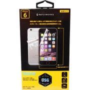 USG Tough Shield PRO [iPhone 6/6s用フィルム Full Body]