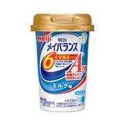 明治 メイバランスArgMini カップ ミルク 125mL