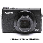 #4040 [Canon Power Shot G7X用 張り革キット EOS1タイプ ブラック]