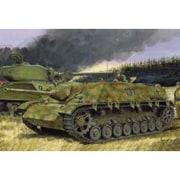 CH6369 [1/35スケール WW.II ドイツ軍 IV号駆逐戦車L/48 1944年7月生産型 2016年11月下旬再入荷]