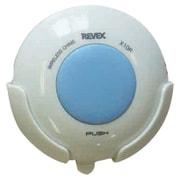 X10R [ワイヤレス 防水形大型押しボタン 増設用送信機]
