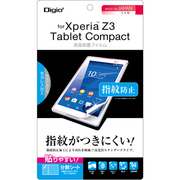 TBF-XPC3FLS [Xperia Z3 Tablet Compact用 液晶保護フィルム 光沢指紋防止 気泡レス]