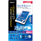 TBF-XPC3FLKBC [Xperia Z3 Tablet Compact用 液晶保護フィルム 透明ブルーライトカット 気泡レス]