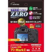 E-7333 [液晶保護フィルム ゼロ キヤノン EOS7D MarK II用]