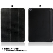 TUN-PD-000142 [CarbonLook SHELL with Front cover for iPad Air 2 カーボンブラック]