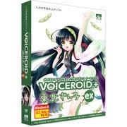 VOICEROID+ 東北ずん子EX [Windows]