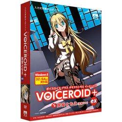 VOICEROID+ 民安ともえEX [Windows]