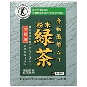 特保 血糖値 粉末緑茶 [特定保健用食品 食物繊維入り 箱 7.5g×20]